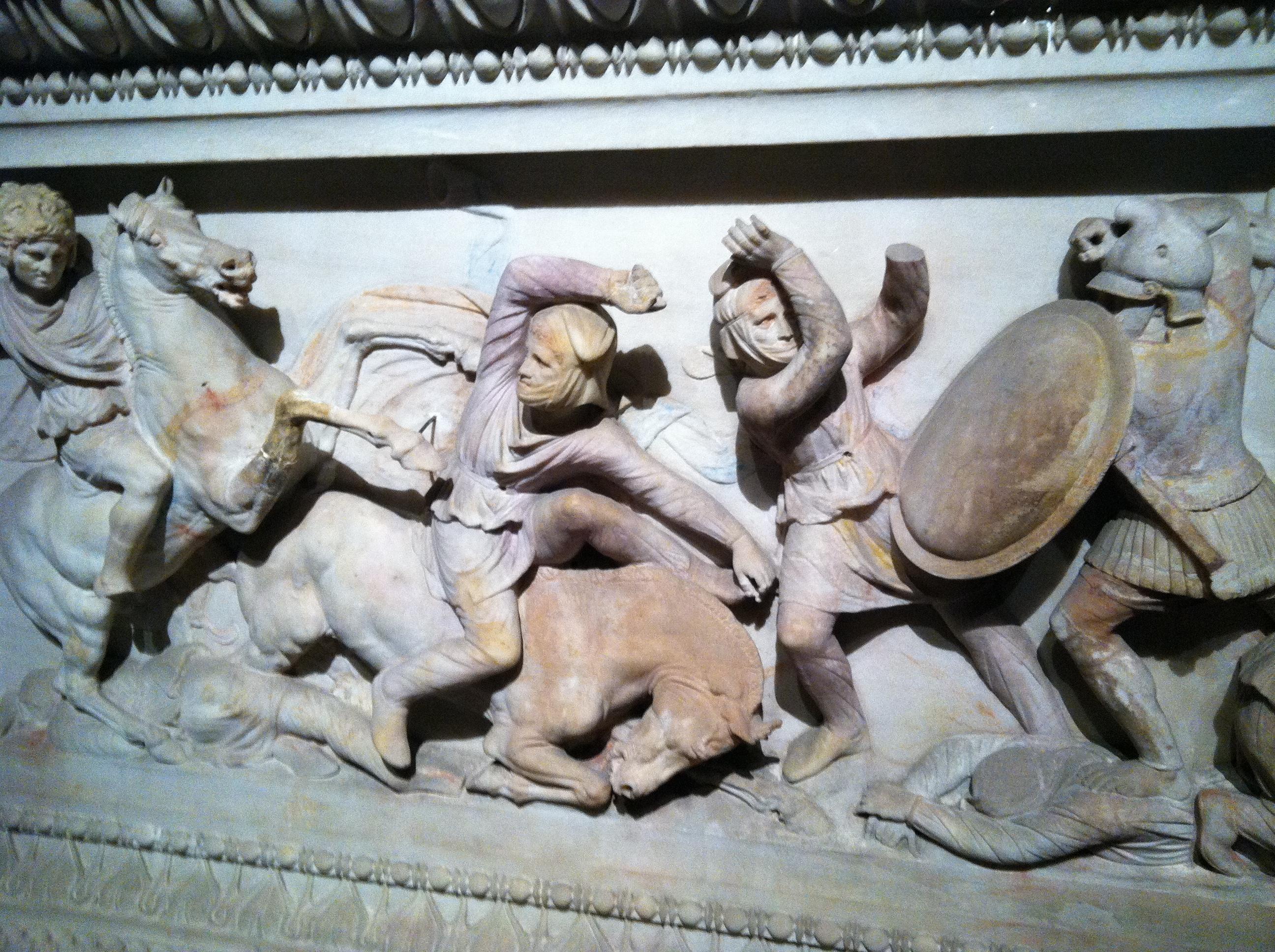 Istanbul Museum
