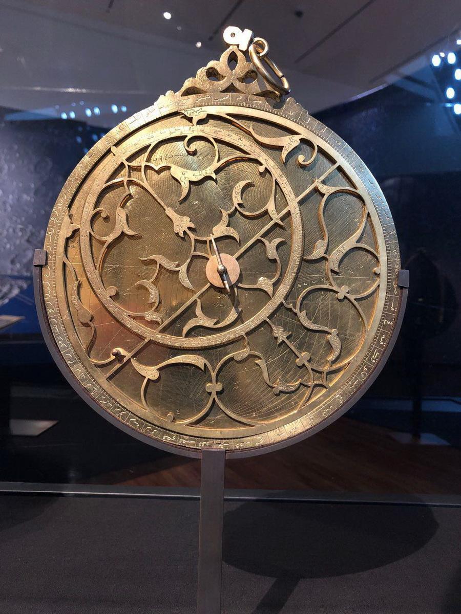 Agha Khan Museum In Canada
